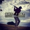【ゴルフ】ショートコースを5周してきました。