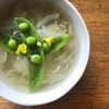 3月のスープ