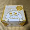 おもちゃのカンヅメ  幸せの『金のキョロちゃん缶』!