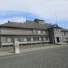 えぃじーちゃんのぶらり旅ブログ~コロナで出戻り 北海道小平町編20200801