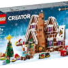レゴ(LEGO) クリエイター エキスパート 2019年の新製品?!