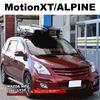 THULE MotionXT Alpine モーションエックスティ アルパインを取り付け