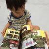 1歳の息子だっくんは子鉄予備軍!?大好きな「きかんしゃトーマス」、電車、プラレールの絵本たち。