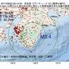 2017年09月22日 23時14分 奈良県でM3.4の地震