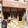 cafe Teクノ