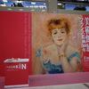 プーシキン美術館展@神戸市立博物館