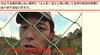 面白ニュース NetGeek が「土人」投稿 !!! - ネトウヨの奇態な見世物師、ネトウヨ・ギークをボイコットすべき理由