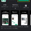 スマホのスターバックスアプリにクレジットカードを登録する方法