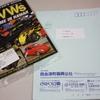hot  VWs マガジン と西会津の VW イベント・・・・。  川瀬 ブログです。