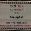 """アナログフィッシュ Tour """"Still Life""""at WWW X 感想"""