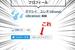 サイドバーのプロフィールにTwitterのフォロワーの人数を表示する方法【図解あり!】