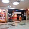 【今週のラーメン1289】 TOKYO UNDER GROUND RAMEN 頑者 (東京・池袋) つけめん・濃厚・M