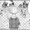 「さよなら私のクラマー」52話(新川直司)決勝トーナメント進出なるか