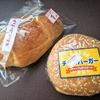 7月30日~7月31日 ヤマザキのラップのチーズバーガーが美味しい