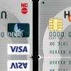 分かりにくい、使いにくい?ポイントプログラム!ほくせんカードとは?