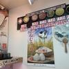 日本海「境港」の春夏秋冬「旬の魚介」を提供する「大漁丸 みなとさかい店」!