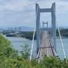 【倉敷】瀬戸大橋を真上から見る!鷲羽山・東屋展望台