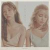 【歌詞訳】Solar(ソラ), Kassy(ケイシ) / この歌はかなり古いものだよ(A song from the past)