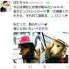 ♡03/24 断酒274(-3)日目【STEP UP?!?!】