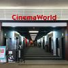 金沢コロナシネマワールドで4DXの『劇場版鬼滅の刃無限列車編』見てきた!臨場感がすごい!