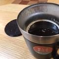 サーモスの保温マグカップで高まるクオリティ・オブ・ライフは異常