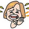 これで顎関節症が分かる!14