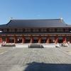 薬師寺:撮影スポット 奈良県