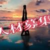 ピラティススタジオB&B肥後橋 人材募集