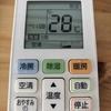 東芝製エアコン『大清快 RAS-251EP』は除湿能力が高いので、つけっぱなしで朝まで寝ると喉が痛くなる