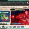E4 小笠原諸島沖(第二輸送ゲージ)