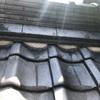 屋根の面戸漆喰が雨漏りの原因になる事もあります。