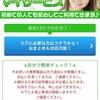 マイサービスは東京都千代田区内幸町1-2の闇金です。