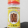 タカラカップ 宝焼酎 25度を飲んでみた【味の評価】