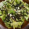 5月8日 76.3kg チョレギサラダ、フォアジャの炒めもの。