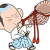 「名古屋に桶狭間あり」信長が駆け抜けた道を辿る②(初日:日吉神社・正覚寺・飴茶庵)