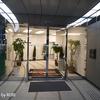 東京で大浴場満喫!「春日の湯 ドーミーイン後楽園」宿泊レポ1 館内など