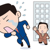 うつ病闘病者の日常~3週目「休職1週目」~