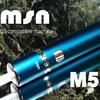【IQOS互換機】MSN M50 レビューのようなもの