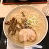 味噌の濃厚さが美味しい♪「つじ田 味噌の章 東京駅店」