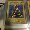 遊戯王カード Vol.1 紫煙の影武者