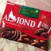 カバヤ:アーモンドチョコレート/あっさりショコラ苺/あっさりショコラ/北海道ミルクチョコレート