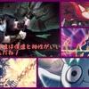 【考察・感想】Subterror(相性のいいカード編)