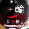 東京 一輪 旨辛麺