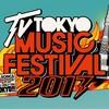 テレ東音楽祭2017が楽しみ!!出演者は?ジャニーズ(NEWSや関ジャニなど)•曲目•曲順は?