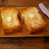 冬のパン作り、ここに注意してください・・・