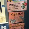 しものせき水族館 海響館3