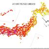京都・大阪・岡山では38℃、奈良・津山・高知・熊本・佐賀・久留米・日田・山口では37℃予想!山口県山口では38.8℃を観測!この異常な暑さは8月上旬まで続く見込み!
