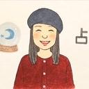 早坂和夏のまいにち占いたいブログ