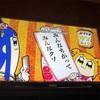 日本の外国人差別について