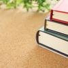30歳から読書を習慣化する方法。20代はほとんど本を読まなかった筆者が年に100冊以上の本を読むようになりました。
